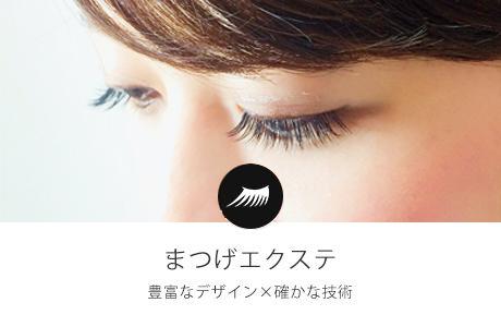 eyelash_bnr02